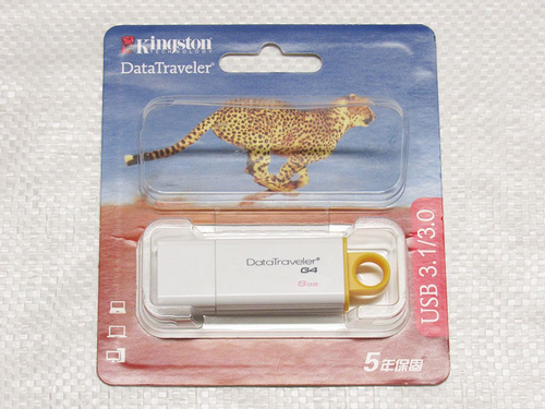 8GB USB Drive - Kingston DataTraveler G4 Data Transfer Storage Flash Stick Memory Portable